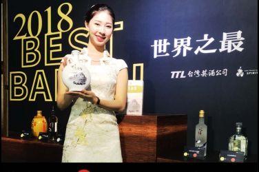 邀您品嚐王者風味 台酒玉山高粱榮獲年度最佳白酒