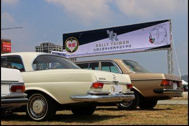 Rally Taiwan x 桃園市政府   首屆合作培養汽車文化