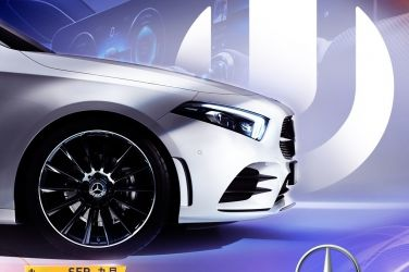 Mercedes-Benz VIP專屬禮遇 只在Ultra Taiwan 2018