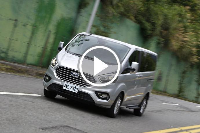 育商於樂 雙向全能 Ford Tourneo Custom 福特旅行家短軸豪華版