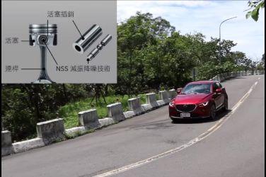 [影音]  2018 Mazda CX-3柴油動力改換1.8升   編輯部強力試駕、介紹!!