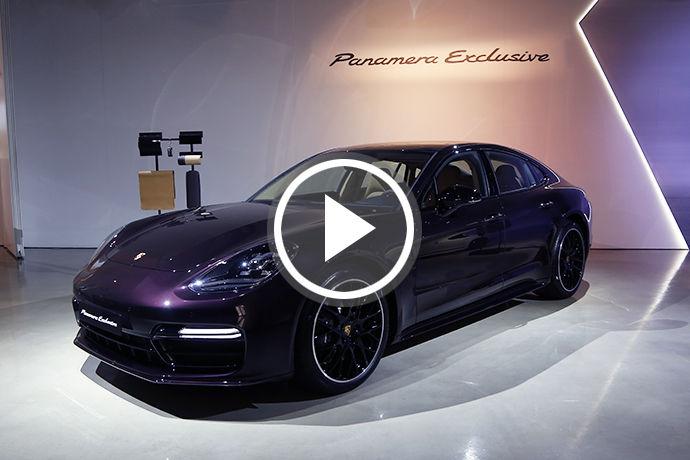 全新Porsche Panamera Exclusive 限量登台
