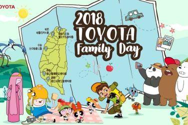 TOYOTA Family Day卡通頻道群星出動  全台5場熱烈報名中