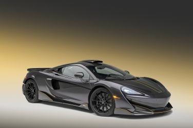客製就是尊榮  McLaren 600LT MSO