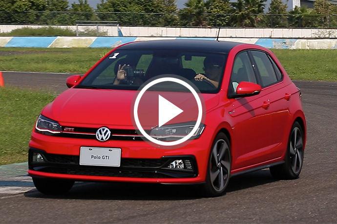 嘉年華式的賽道魅力 Volkswagen Polo GTI Launch Edition