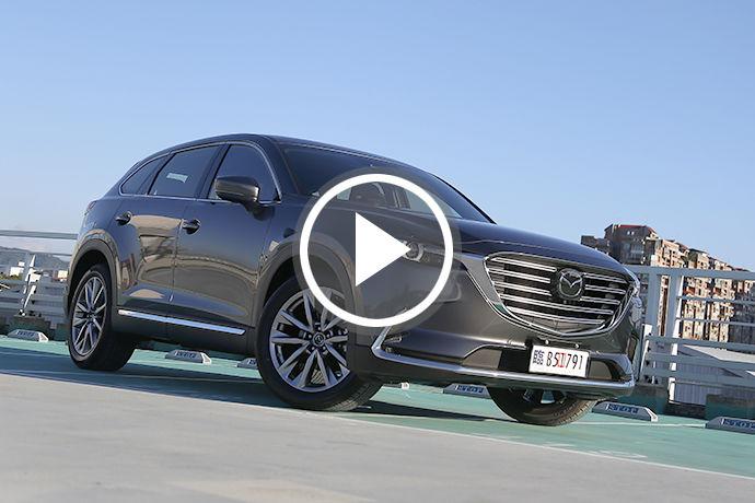 七人行不行? Mazda CX-9 SKY-G AWD 無須懷疑!