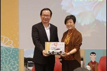裕隆集團與台積電慈善基金會攜手倡議台灣高齡社會創新價值