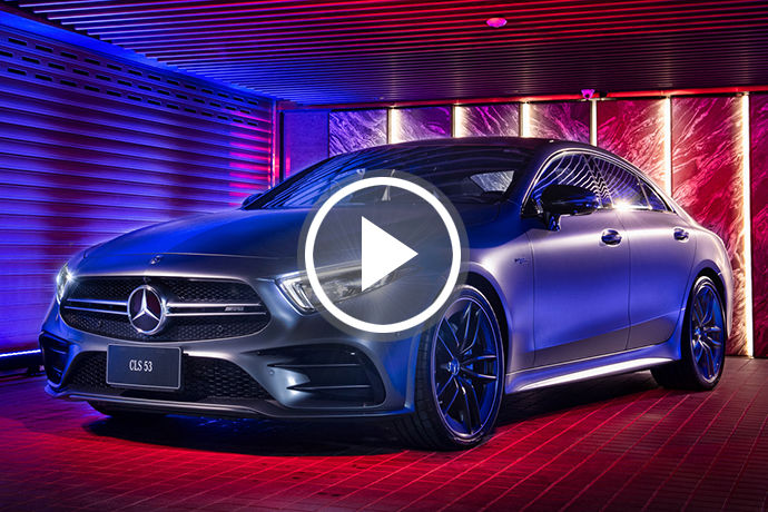 Mercedes-Benz 第三代 The new CLS 魅惑登場