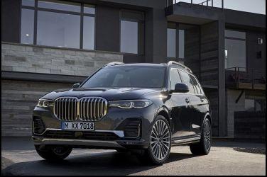 史上最大X   BMW X7正式亮相