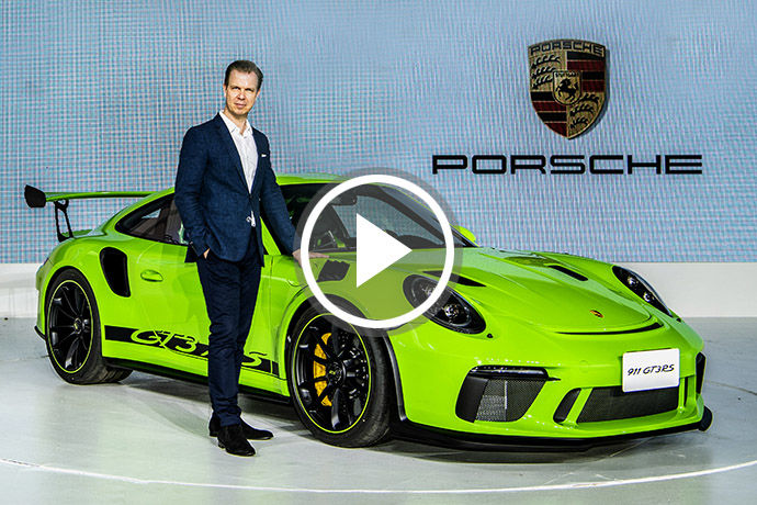 2018 Porsche Sportscar Together Day 911 GT3 RS 驚喜登台