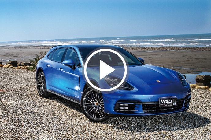 Porsche Panamera 4S Sport Turismo    突破 無侷限