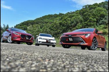 [集體評比] 封神榜   Toyota Auris vs. Mazda 3 vs. VW Golf(上、市場、配備篇)