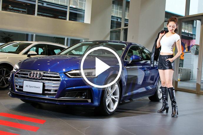 Audi A4/A5 全車系 升級登場