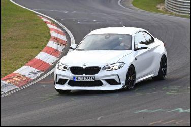 哪部才是終極版?  BMW M2 CSL