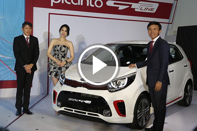 不可不愛很敢帥 KIA全台最大展間開幕暨Picanto、Picanto GT-Line亮相