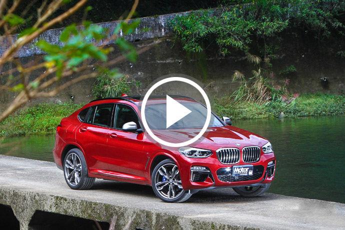 BMW X4 M40i    探索未知 性能與共