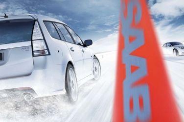 獅鷲傳說Vs. Saab 2018「地平線 無以為限」冬季健診活動