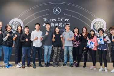 The new C-Class 企業指鏢邀請賽精采落幕 台新銀行奪冠