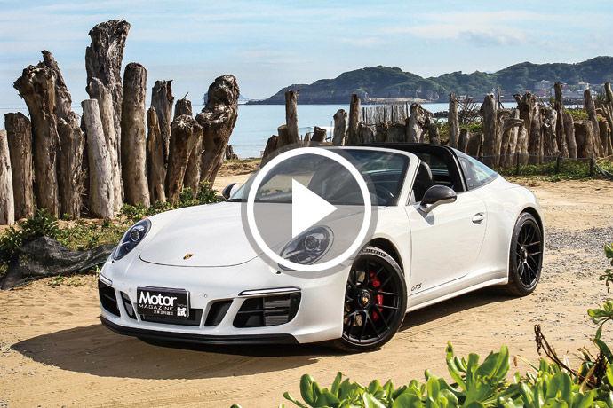 Porsche 911 Targa 4 GTS    回歸初始的美好
