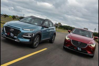 韓流壓境 Hyundai Kona vs. Mazda CX-3 vs. Suzuki Vitara vs. Toyota C-HR(下)