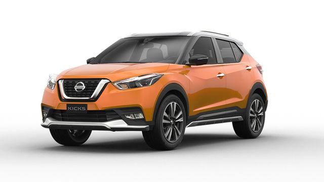 2019年01月 Nissan 日產全車系中古車行情表