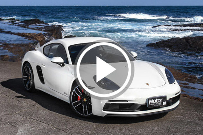 Porsche 718 Cayman GTS    不僅止於性能