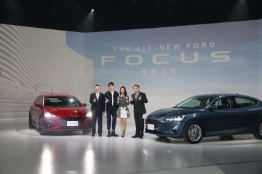 All-New Ford Focus正式上市   首次導入Ford Co-Pilot360™全方位智駕科技輔助系統 !!