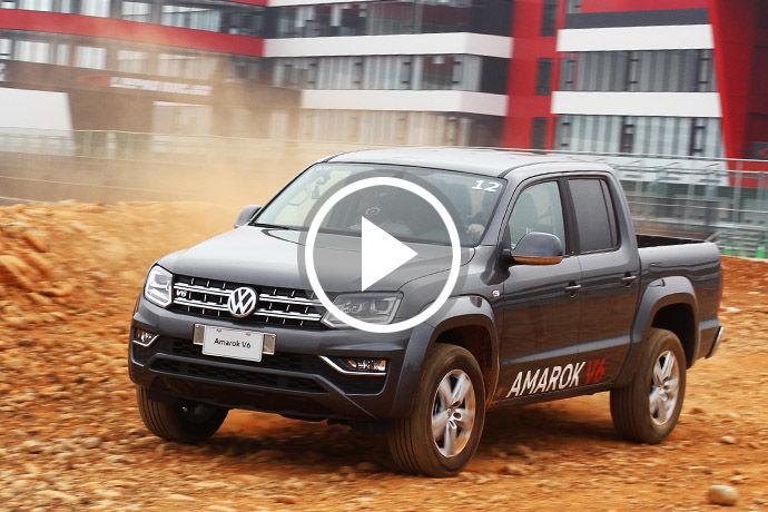 Volkswagen Amarok V6性能皮卡 克服全地形展現剽悍本色