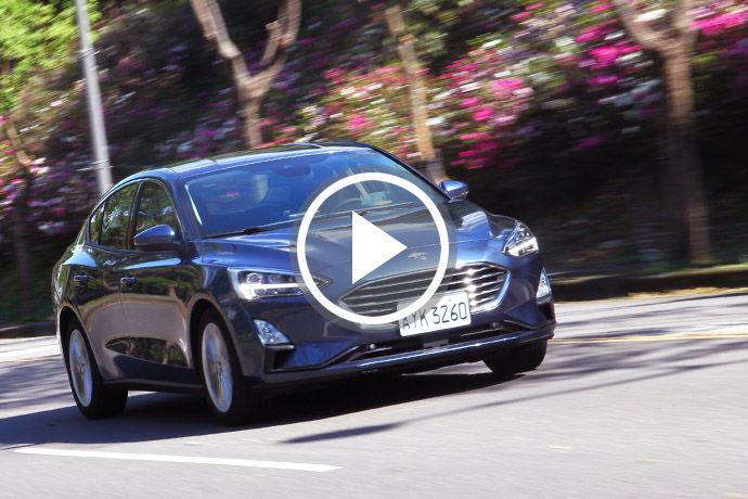 更安全、更率性 新一代目光焦點! Ford Focus MK4 4D