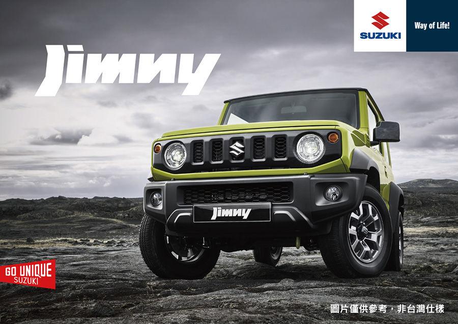 TAIWAN SUZUKI年度計畫公佈!JIMNY越野車要來了嗎?