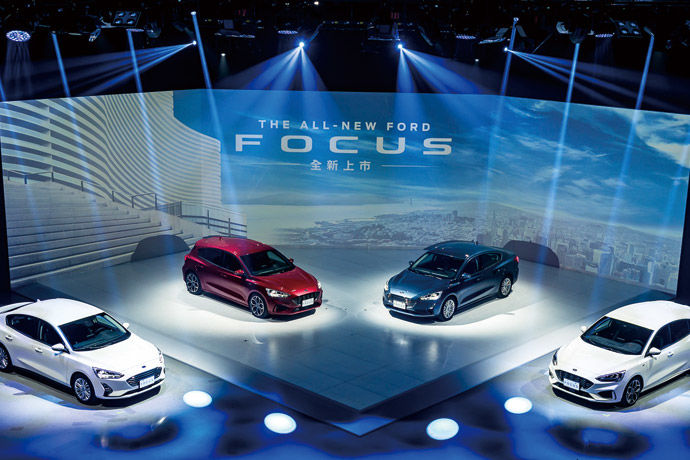 國產新焦點    The All-New Ford Focus