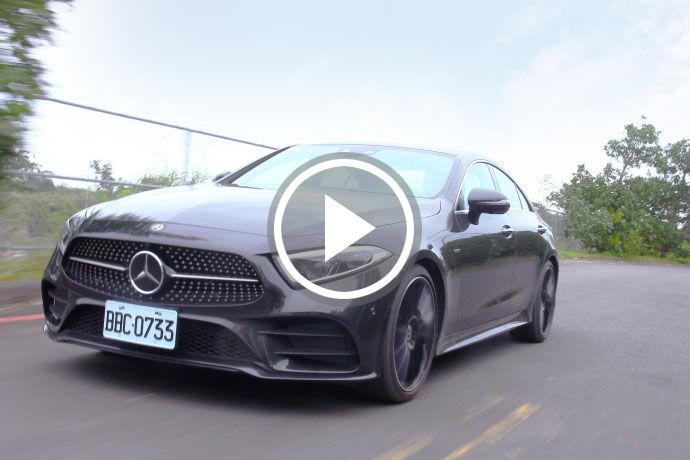 就愛這味兒!轎跑風華無盡蔓延 Mercedes-Benz CLS 350 Edition 1