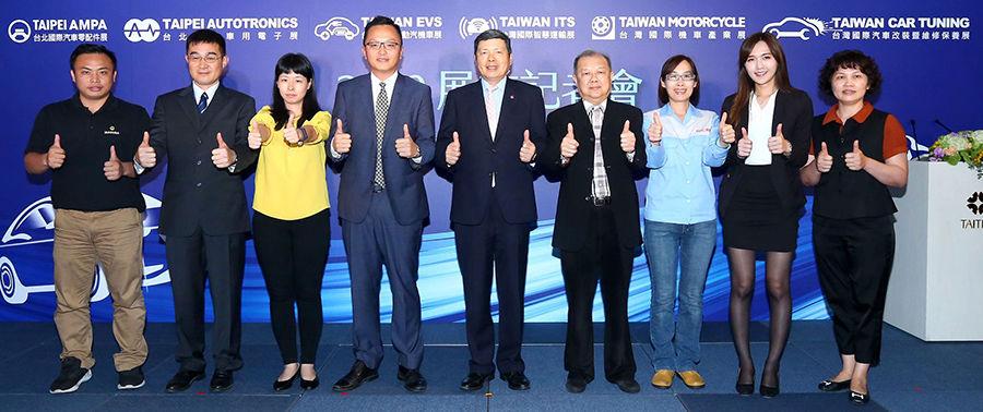 2019年「台北國際汽車零配件展」六合一展!優質展品搶先曝光