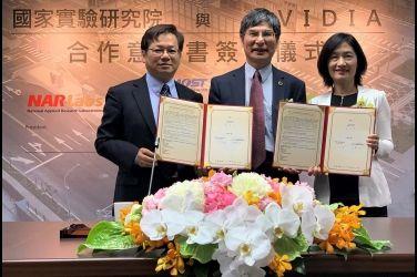 NVIDIA 攜手科技部強化台灣自駕車生態系  引領產業再升級