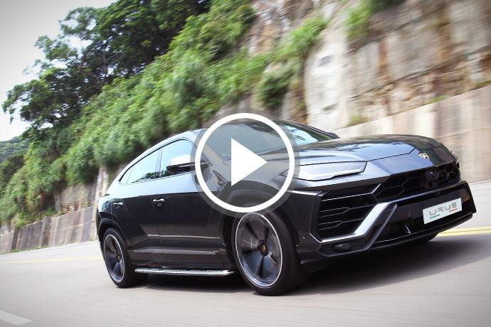 這台SUV很Super!超跑與休旅的異業結合 Lamborghini Urus