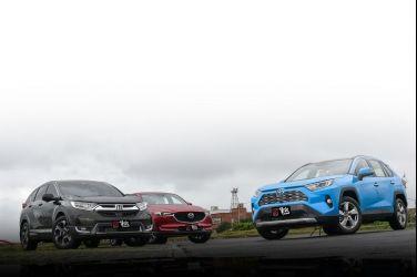 [集體評比] 三強爭霸戰(上)  Toyota RAV4 2.5 Hybrid vs. Honda CR-V 1.5 S vs. Mazda CX-5 SKY-G 2.5