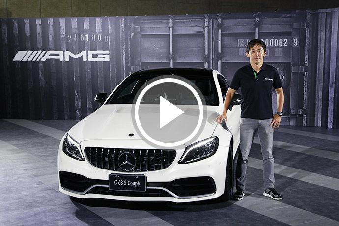 猛獸出閘!全新Mercedes-AMG C63上市