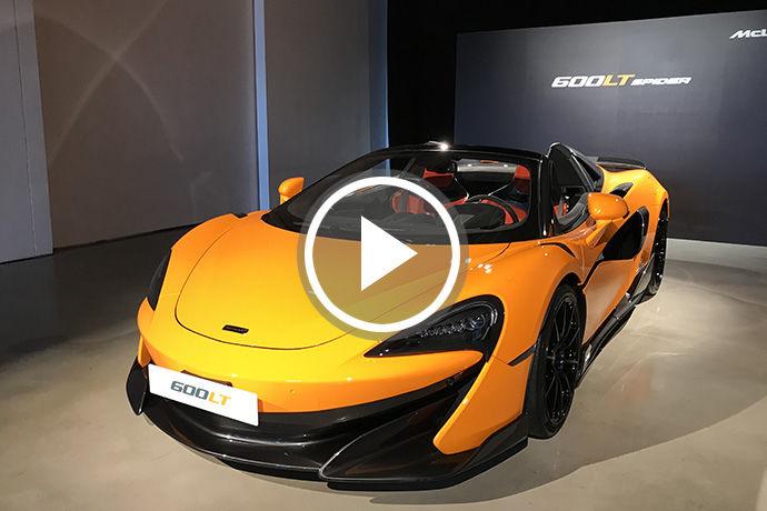 競技敞篷 無所限制 McLaren 600LT Spider上空登場