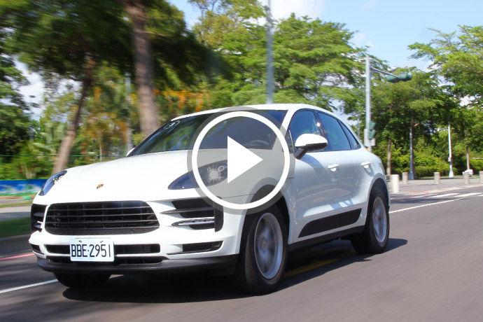 小改款Macan來也!小型SUV的運動王者?The New Porsche Macan
