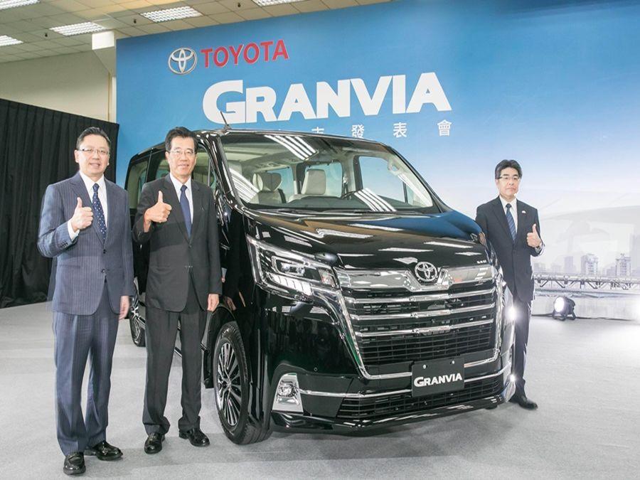 全球首發Toyota GRANVIA 新豪華商旅車登場