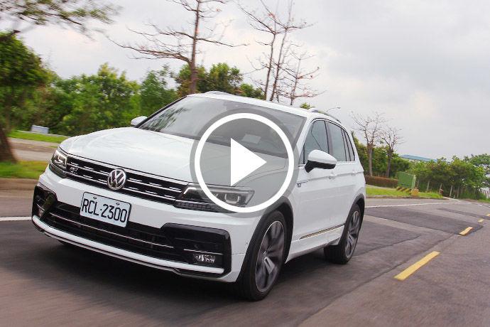 性能SUV中的高知識份子!Volkswagen Tiguan 380 TSI R-Line Performance