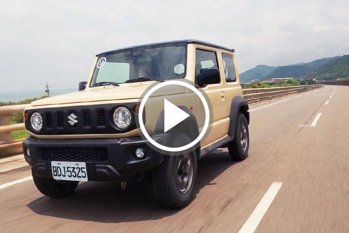 越野傾城 這一次你也動心了嗎?Suzuki All-New Jimny