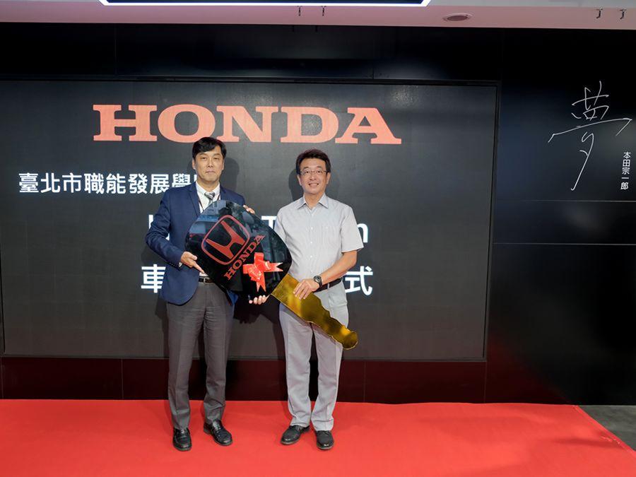 Honda Taiwan擴大捐贈汽機車輛 打造汽車工業技職人材