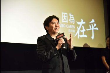 「FUSO CARES因為在乎」廣告首映會 看見每位台灣HERO的故事