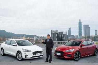 The All-New Ford Focus再升級舊換新82.8萬上市