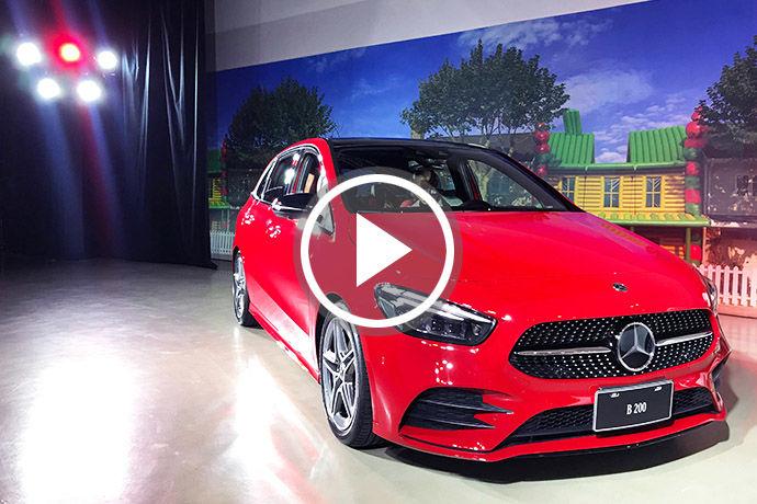 163萬元起!全新世代Mercedes-Benz B-Class實車預賞