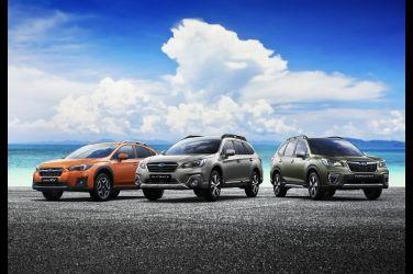 SUBARU車系囊括美國IIHS 2019年度TSP+最高安全等級評鑑 SUBARU「非你不可」優惠專案限時加碼送 指定車款再享5萬元購車金