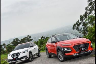 風雲變色?  Hyundai Kona vs. Nissan Kicks(上)