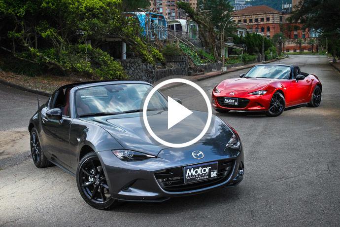 Mazda MX-5    馳騁風行
