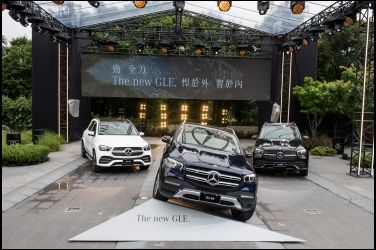主角登場 Mercedes-Benz GLE在台發表
